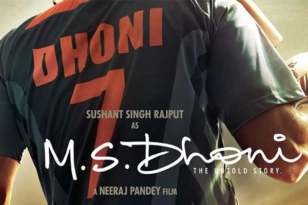 MS Dhoni movie review - The Untold Story, Sushant Singh Rajput starer