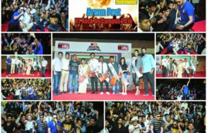 HT City Rockon campus - Arena Animation College Fest review