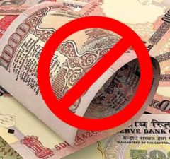 What To Do With 500 And 1000 Rupee Notes