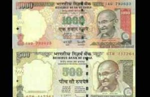 What To Do With 500 And 1,000 Rupee Notes