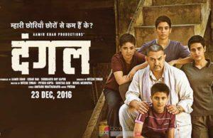 Dangal Movie Review : Superstar Aamir Khan in a Wrestling Drama