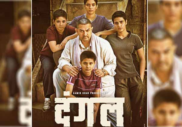 By Photo Congress || Dangal Tv Channel