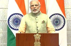 Live Prime Minister Narendra Modi New Year Eve Speech on new scheme