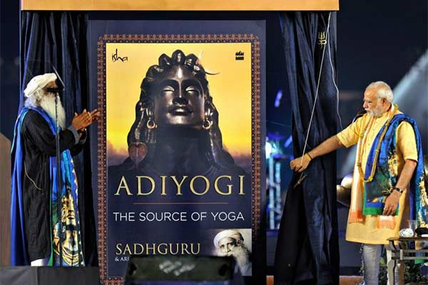 Maha Shivratri : PM Modi inaugurates 112 ft Shiva statue 'Adiyogi' in Coimbatore today