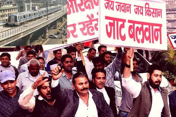 Jat Agitation: No Metro services in NCR, 12 Metro stations will be closed From Sunday Night