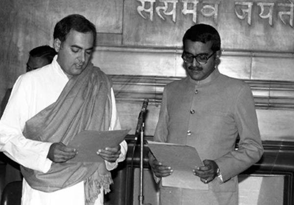 Rajiv Gandhi taking the oath as Prime Minister