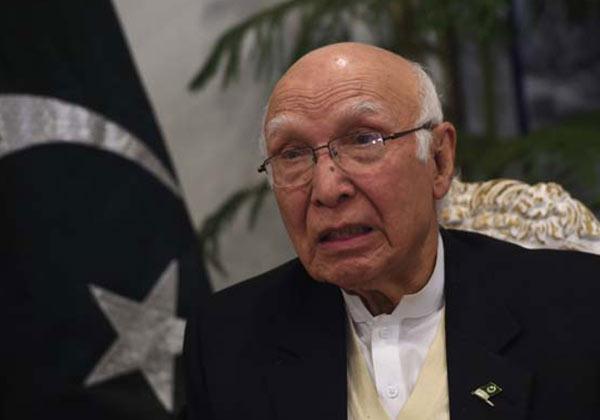 Sartaj Aziz said that Pak did not lose to India at ICJ