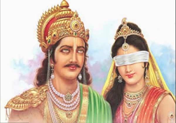 Dhritarashtra and Gandhari