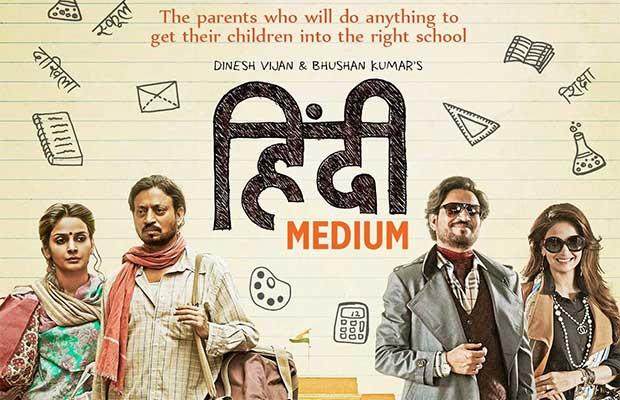 Hindi Medium movie review: Parents's struggle for their kids