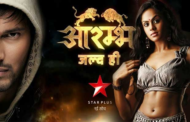 Aarambh Star Plus: New upcoming show, timing, cast