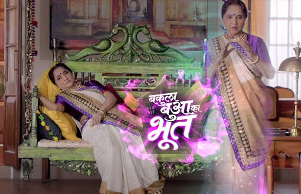 Bakula Bua ka Bhoot: New upcoming show on &TV, timing, Cast, Story