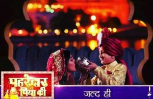 Pahredaar Piya Ki: New upcoming show on Sony TV, timing, cast