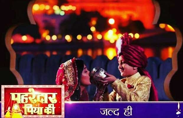 Pahredaar Piya Ki: New upcoming show on Sony TV, timing, cast