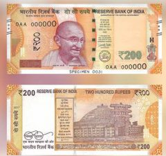 New rs 200 note to be launched soon.